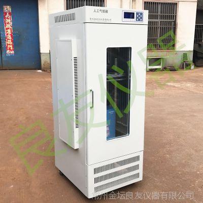 MGC-150人工氣候箱恒温恒湿光照程序控制植物发芽箱种子培育箱