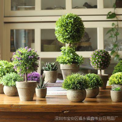 定做仿真树球盆景咖盆绿植盆栽装饰品草球桌面餐桌花球