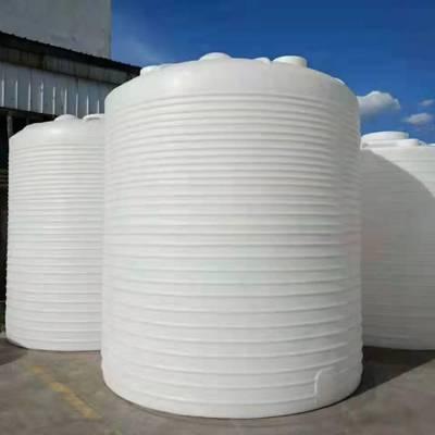 大型污水PE储罐厂家直销30吨20吨15吨10吨