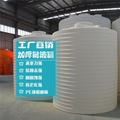 嵊州塑料储水罐|8吨塑料水塔批发|储水桶多少钱