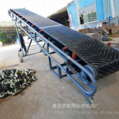 焦炭渣带式输送机 生产波浪挡边输送机 碎颗粒装车皮带机