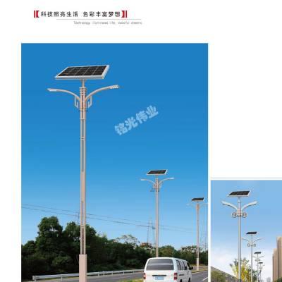 供应北京学校锂电太阳能路灯