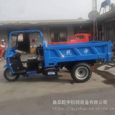 农用机动三轮车 7速8速真空助刹三马子 工程料斗柴油自卸三轮车