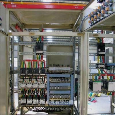 GGD型交流低压配电柜 低压成套开关柜