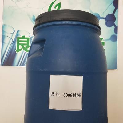 优质聚氨脂产家直销_良康化学_发泡_环保水性_6寸重型_丝印机