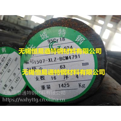 无锡9Cr18圆钢厂家、无锡9Cr18圆钢规格》》