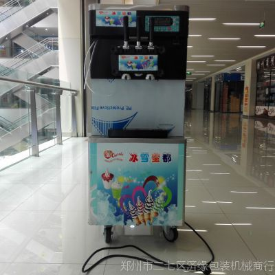 西华县卖雪糕冰淇淋机