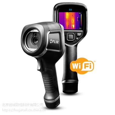 FLIR E8 Wi-Fi红外热像仪