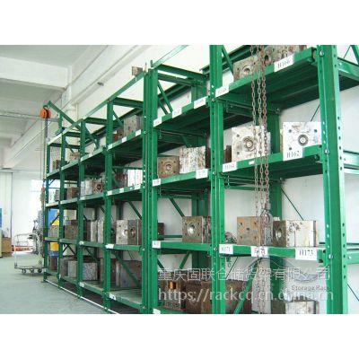 四层带移动葫芦天车固联抽屉立体仓库货架,800kg/层,型号4*0.7*2.5米,厂家价格