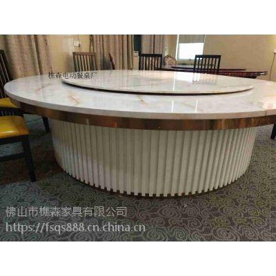 电动餐桌圆桌厂家批发销售红木电动餐桌 电动玻璃餐桌 电动实木雕花桌
