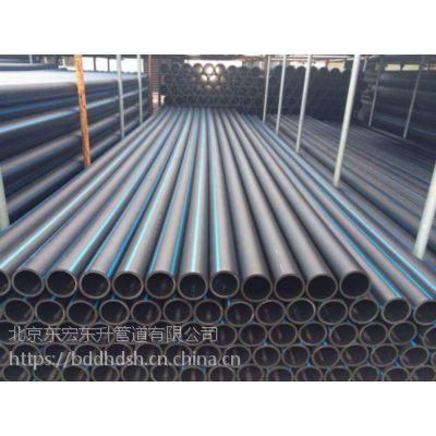北京PE管厂家_PE给水管 PE燃气管 PE排水管厂家