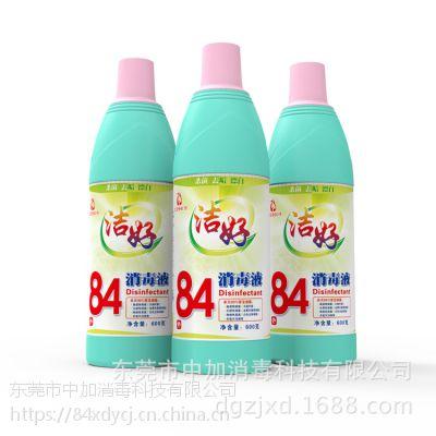 高品质84消毒液厂家招代理_OEM