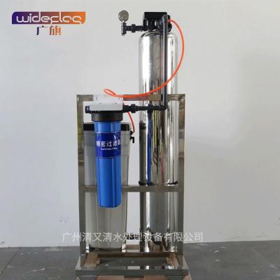供应广旗牌 小型软水器除水垢水碱 软化水质硬度过硬过滤器