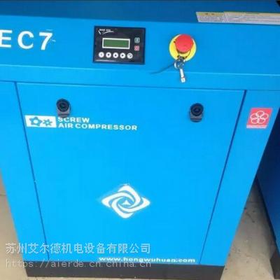 红五环苏州总代空压机整机及配件 原厂真品,品质优良