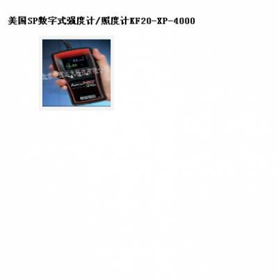 中西SP数字式强度计/照度计 型号:KF20-XP-4000库号:M407510