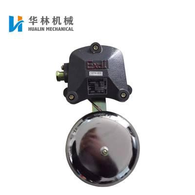 山东厂家促销矿用BAL防爆声光组合电铃 矿用防爆电铃 声光组合电铃
