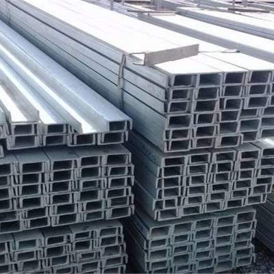 管道支架不锈钢槽钢 立柱支撑不锈钢槽钢 不锈钢槽钢设备