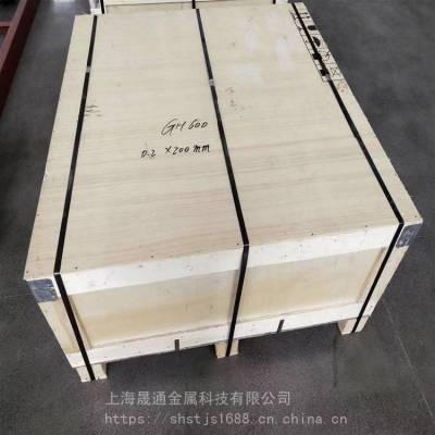 供应4J46膨胀合金带材4J46可伐合金板 4J46铁镍合金棒 无缝管可定制零售