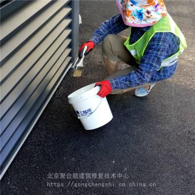 新旧混凝土界面连接加气混凝土界面剂