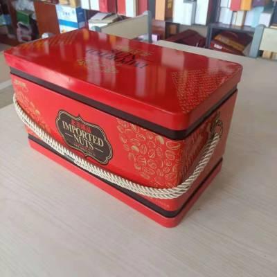 方形铁盒包装盒订做礼品铁罐包装盒厂家生产订做