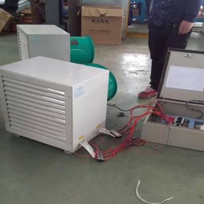 山西D40暖风机噪声低效率高库存足