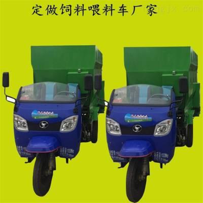 电动小型撒料机 牛羊喂料车价格 柴油大容量撒料车