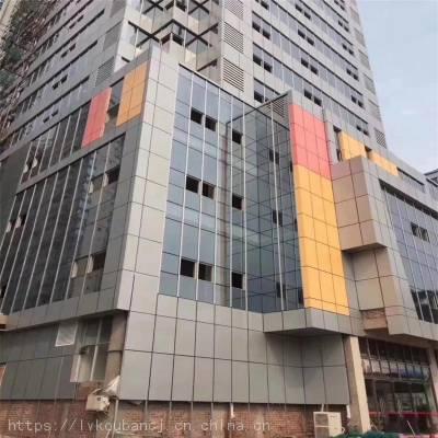 欧百得各种厚度规格外墙铝单板 价格实惠