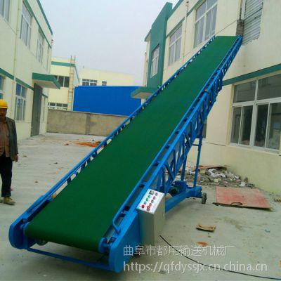 安庆市灰渣带式输送机 尿素化肥装车皮带机 移动式可升降传送带