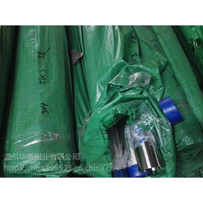 76x2不锈钢焊管抛光300目316L卫生管