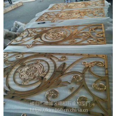 德和金属扶手 铝雕镂空楼梯扶手 K金钛金玫瑰金厂家定制 别墅 酒店
