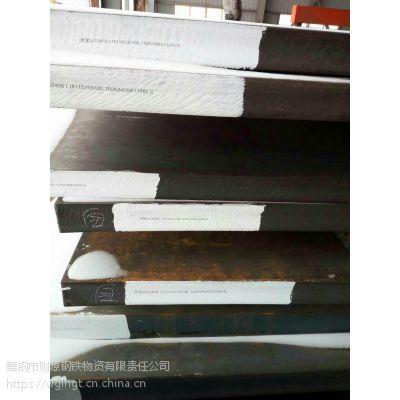 长期供应舞钢产船板AH32 DH32 AH36 DH36 EH32 EH36