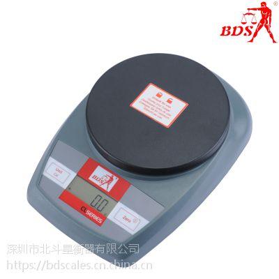 北斗星BDS-CL电子厨房秤家用秤厨房称重设备秤