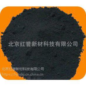 碳化钨 纳米碳化钨 微米碳化钨 铸造碳化钨 WC