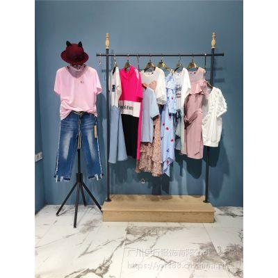 品牌折扣店加盟艾利欧女装 艾利欧高端系列直播特卖货源批发