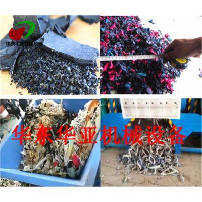 大型纺织废料破碎机 废布撕碎机价格 布条撕碎机厂家