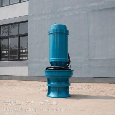德能泵业700QZ潜水轴流泵厂家