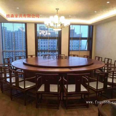 专业电动工厂生产 酒店电动大圆桌 输送带椭圆餐桌 电动转盘餐桌