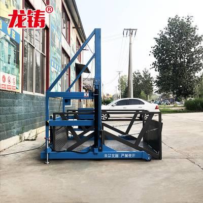 定做简易装卸台 无坑基电动液压集装箱货物装柜平台 小型移动式卸货平台