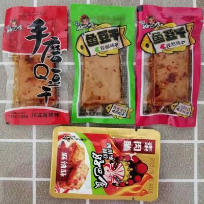 食品袋高温杀菌蒸煮真空塑料包装袋