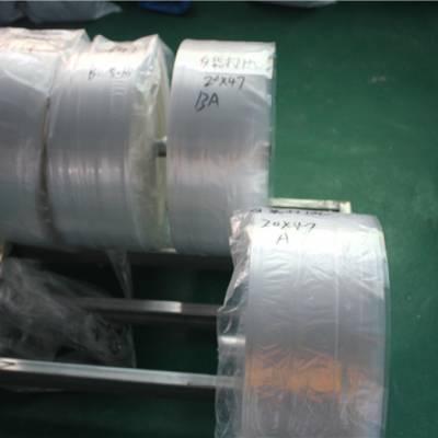 临沂元启塑料包装袋-一次性塑料包装袋厂家直销