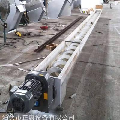 苏州LS125管式螺旋输送机定制 输送机 质保一年。