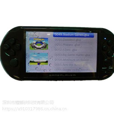 5寸大屏幕便携式掌上游戏机