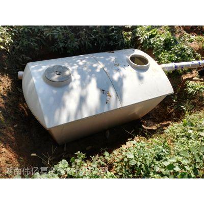 伟亿牌玻璃钢模压农村改厕户用1.8立方化粪池
