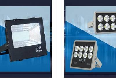投光灯批发-灯源太阳能(在线咨询)-德宏投光灯