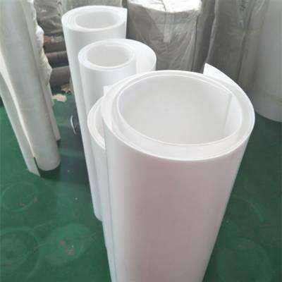 楼梯垫板聚四氟乙烯板批发零售-鑫涛塑胶批发销售