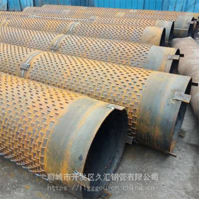 深圳降水花管325mm过滤管(降水井钢管)生产厂家