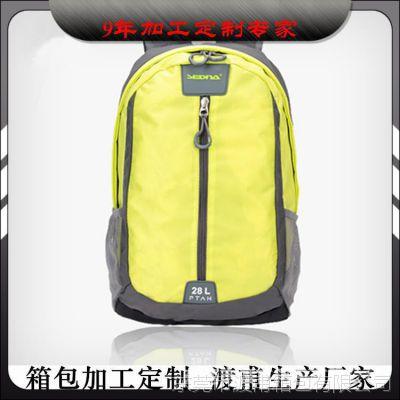 旅行商务双肩电脑包工厂供应支持定做防水尼龙背包