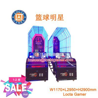 广东中山泰乐游乐儿童大人双人互动运动类篮球明星游乐场电玩室篮球竞赛投篮(LT-226)