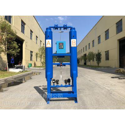 压缩空气1.6立方无热再生吸附式干燥机 空压机干燥机 激光切割