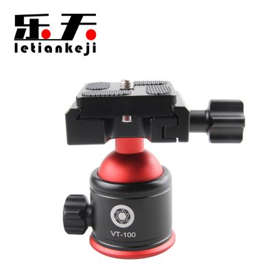 摄影器材配件 球形万向云台 铝合金云台 单反相机微电影 摄像云台 摄影云台